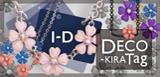 DECO-KIRA Tag SERIES