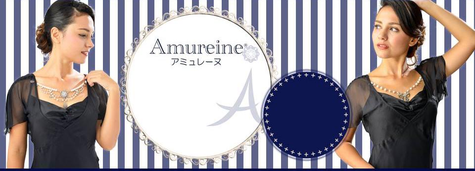amureinphp echo get_template_directory_uri(); ?>/e